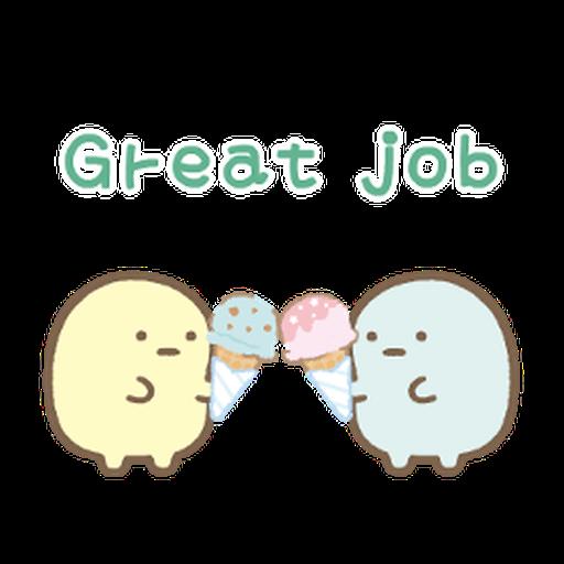 すみっコぐらし ゆる~い敬語スタンプ - Sticker 21