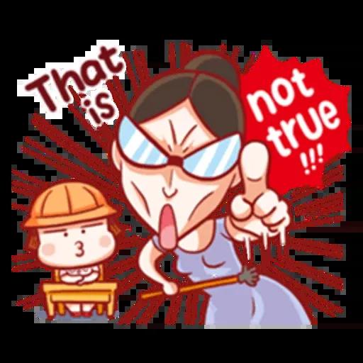 ? - Sticker 12