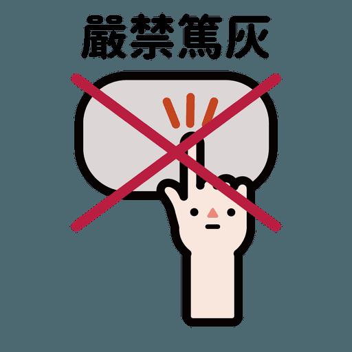 港豬同學會 - Sticker 12