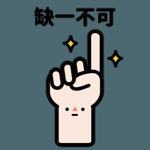 港豬同學會 - Sticker 8