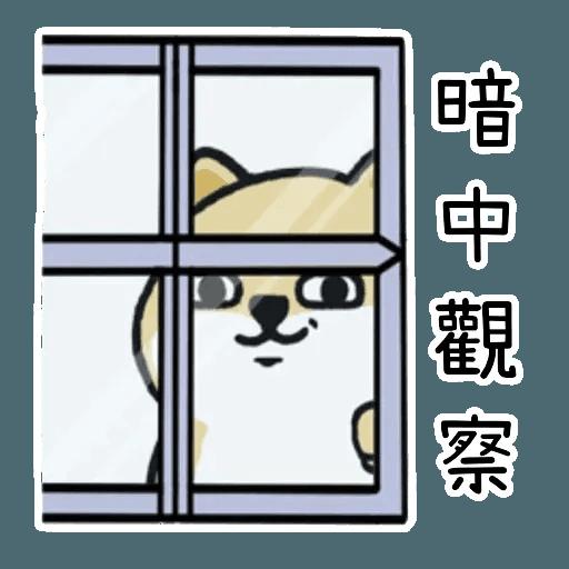 小肥柴2 - Sticker 30