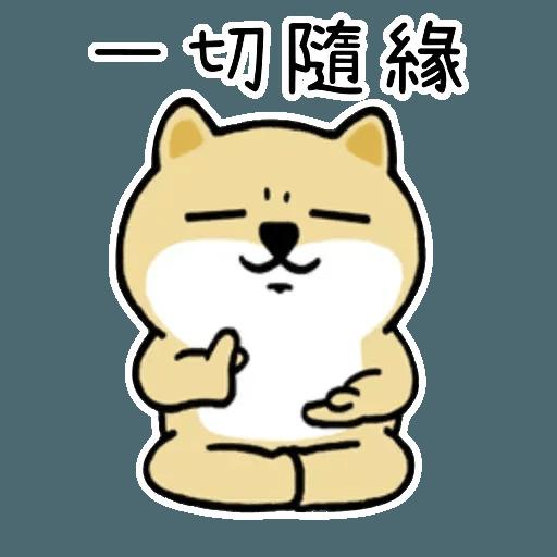 小肥柴2 - Sticker 18