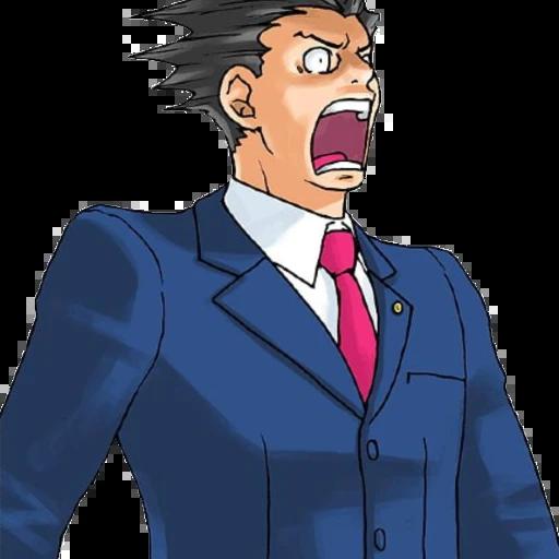 Objection.lol - Tray Sticker