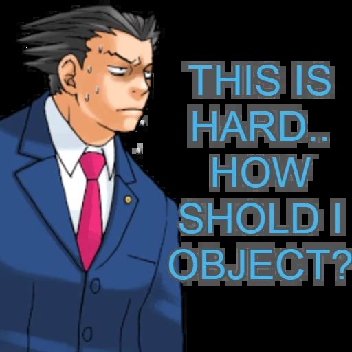 Objection.lol - Sticker 4
