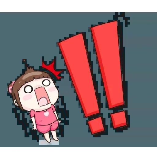 Miss W000 - Sticker 6