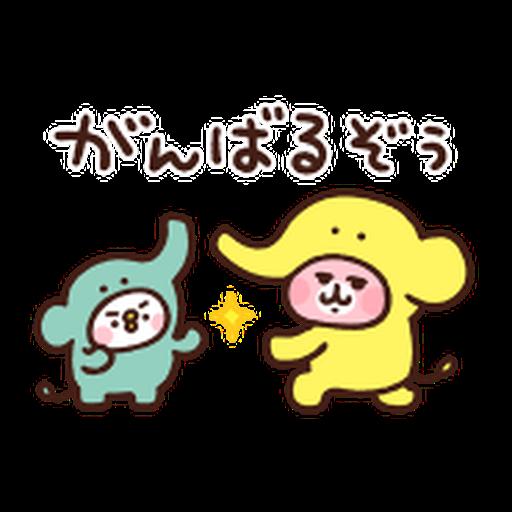 Kanahei food - Sticker 15
