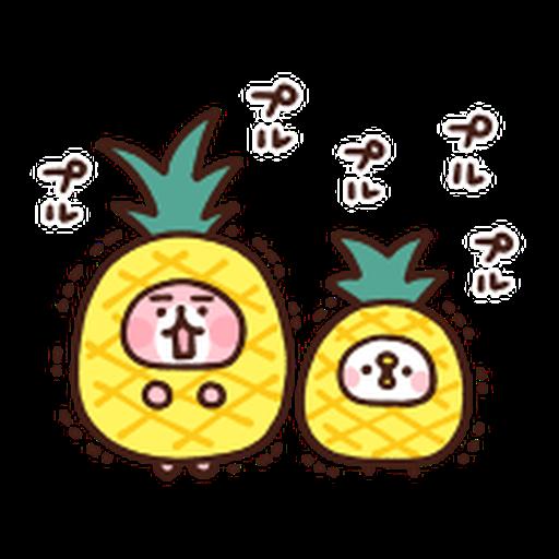 Kanahei food - Tray Sticker