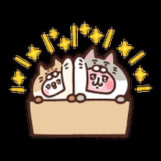 Kanahei food - Sticker 13