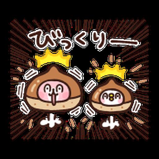 Kanahei food - Sticker 18