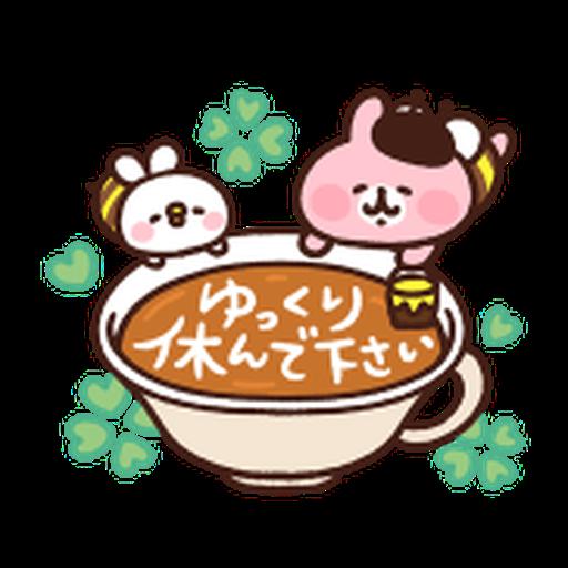 Kanahei food - Sticker 19