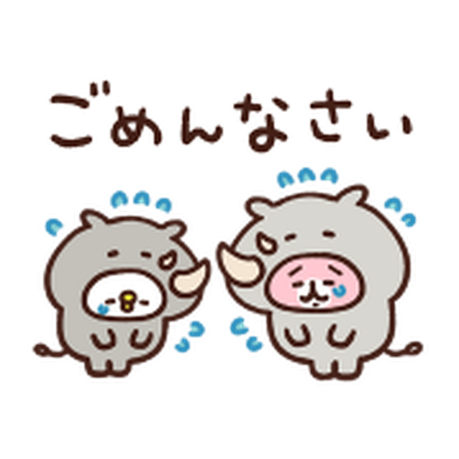 Kanahei food - Sticker 4