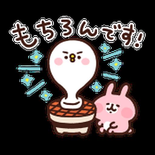 Kanahei food - Sticker 20