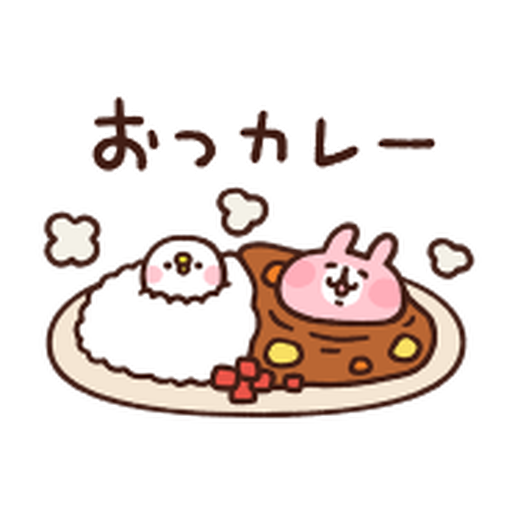 Kanahei food - Sticker 1