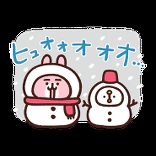 Kanahei food - Sticker 7