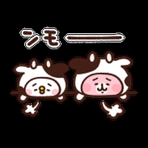 Kanahei food - Sticker 14
