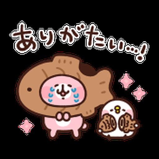 Kanahei food - Sticker 8