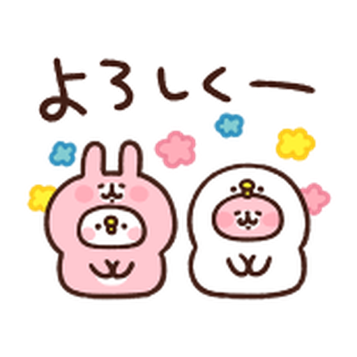 Kanahei food - Sticker 9