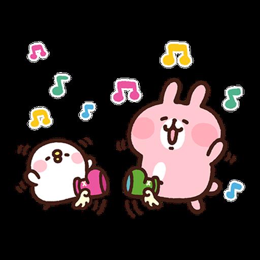 Kanahei food - Sticker 26