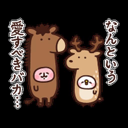 Kanahei food - Sticker 12