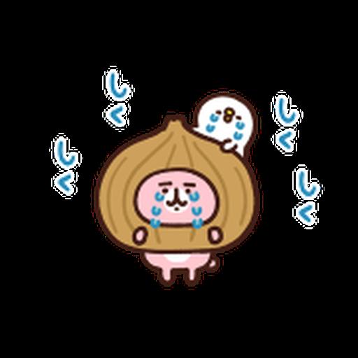 Kanahei food - Sticker 10