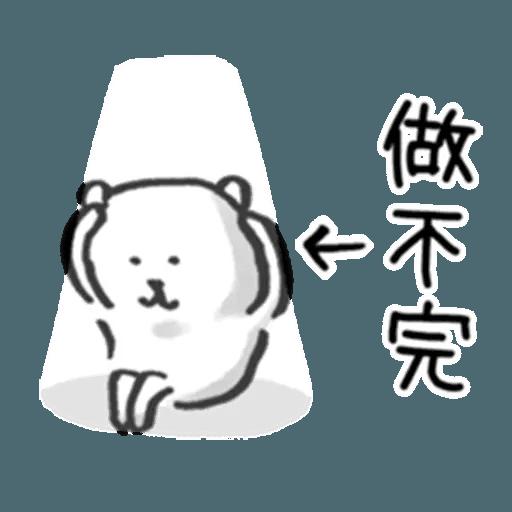 白熊2 - Sticker 13