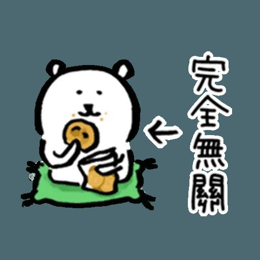 白熊2 - Sticker 14