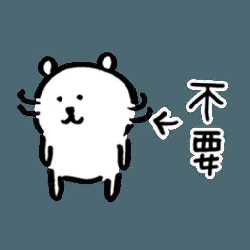 白熊2 - Sticker 28