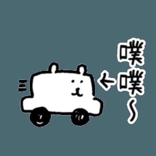 白熊2 - Sticker 6