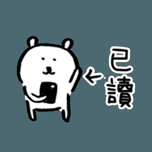 白熊2 - Sticker 22
