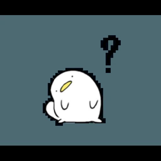 Baby Ogu's Happy Life - Sticker 23