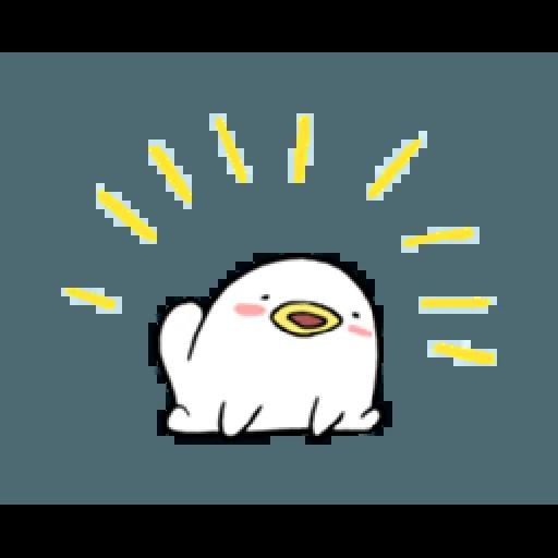 Baby Ogu's Happy Life - Sticker 17