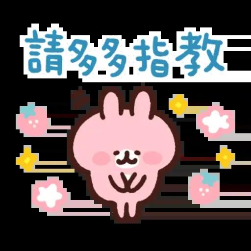 卡娜赫拉2 - Sticker 17
