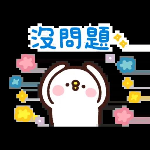卡娜赫拉2 - Sticker 12
