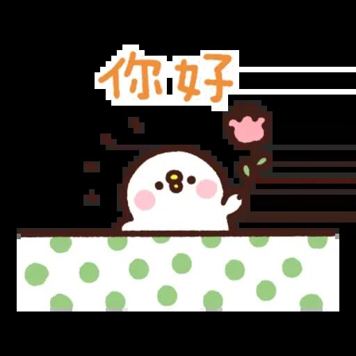 卡娜赫拉2 - Sticker 2