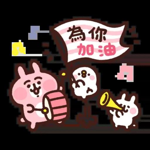 卡娜赫拉2 - Sticker 7