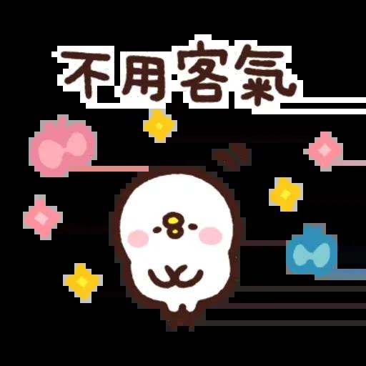 卡娜赫拉2 - Sticker 18