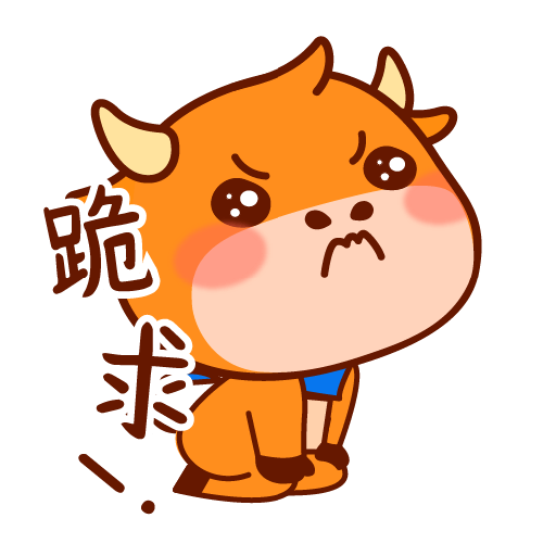 FUTU Emoji Pack - Sticker 3
