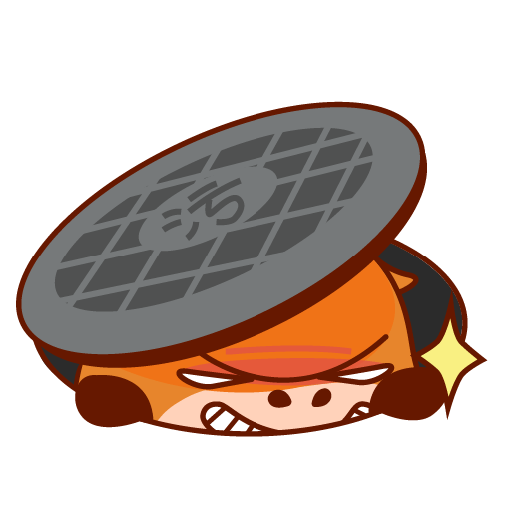 FUTU Emoji Pack - Sticker 5