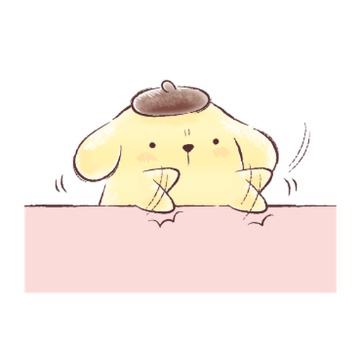Pompompurin ball - Sticker 3