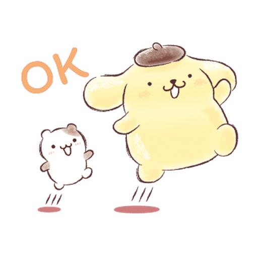 Pompompurin ball - Sticker 2