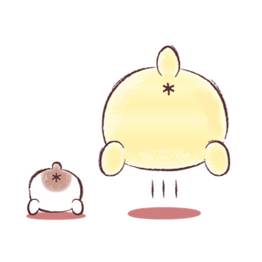 Pompompurin ball - Sticker 1