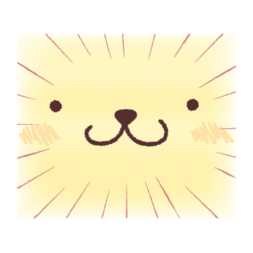 Pompompurin ball - Sticker 11