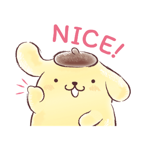 Pompompurin ball - Sticker 18