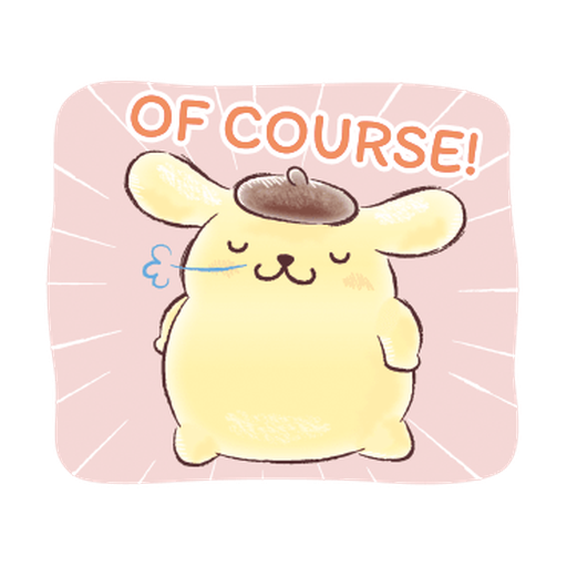 Pompompurin ball - Sticker 10