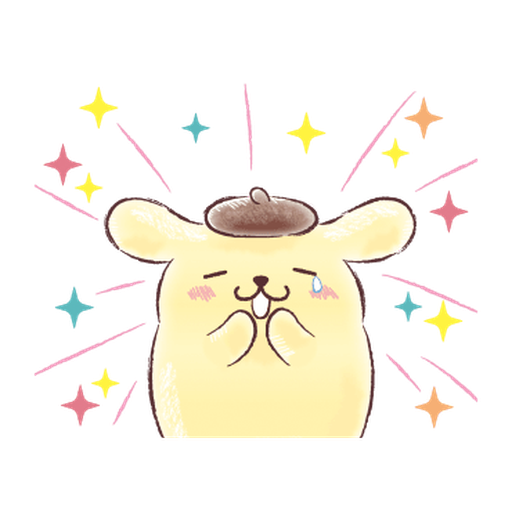 Pompompurin ball - Sticker 4