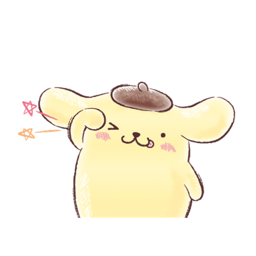 Pompompurin ball - Sticker 22