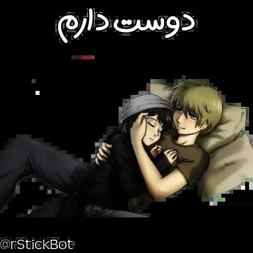 Sh - Sticker 29