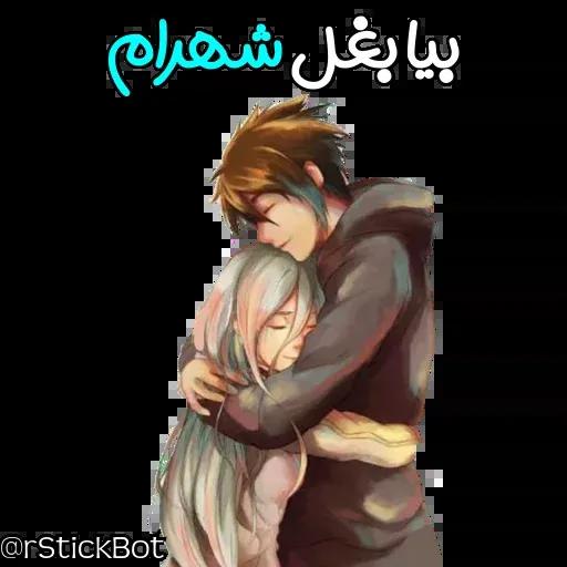 Sh - Sticker 23