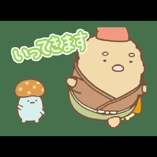 映画 すみっコぐらしスタンプ - Sticker 17