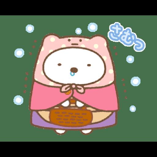 映画 すみっコぐらしスタンプ - Sticker 5